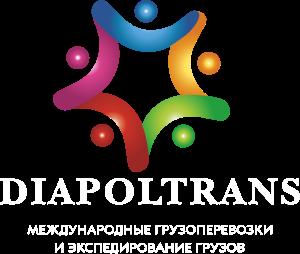 Логотип DIAPOLTRANS
